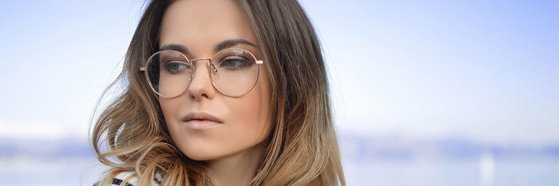 Gibt-es-einen-Fielmann-Brillengestell-Online-Shop_1800x600.jpg